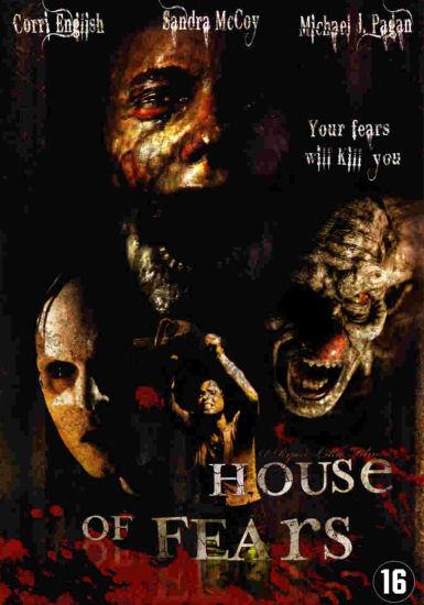 Дом страхов / House of Fears